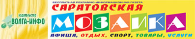 саратовская-мозаика